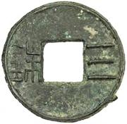 3 Zhu (With rim) – obverse