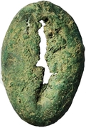 Cowrie (Bronze imitation) – obverse