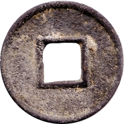 1 Cash - Wang Mang (Fifth reform; With inner rim) – reverse