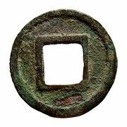 5 Zhu (Southern dynasties; Chen Dynasty) – reverse