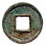 5 Zhu - Liu Bei (Kingdom of Shu) – reverse