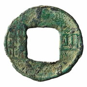 4 Zhu (Southern dynasties; Song Dynasty) – obverse