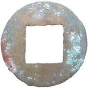 ½ Liang (Type 3) – reverse