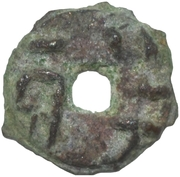 ½ Liang (Tiny type) – obverse