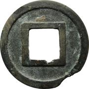 5 Zhu (With right rim) – reverse