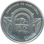 25 Centims (Our Lady of Meritxell Sanctuary) -  reverse