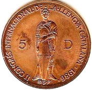 5 Diners - Joan Martí i Alanis (2nd Congress of the Catalan Language) -  reverse