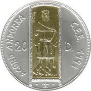 20 Diners - Joan Martí i Alanis (ECU Customs Union) -  reverse