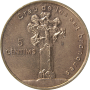 5 Centims (Cross of Seven Arms) -  reverse