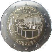 2 Euro (New Reform) -  obverse
