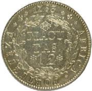 12 Macutas - Maria I & Pedro III -  reverse
