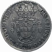 10 Macutas - José I – obverse