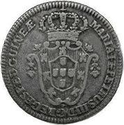 2 Macutas - Maria I & Pedro III -  obverse