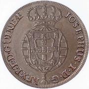 1 Macuta - José I -  obverse