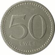 50 Lwei – reverse