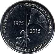 50 Kwanzas (Independence) -  reverse