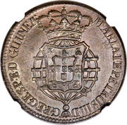 ¼ Macuta - Maria I & Pedro III – obverse