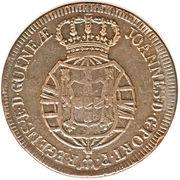 2 Macutas - João Prince Regent -  obverse