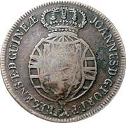 4 Macutas - Pedro V (countermarked over 2 Macutas) – obverse