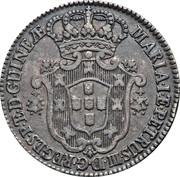 8 Macutas - Maria I & Pedro III -  obverse