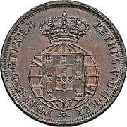 1 Macuta - Pedro V -  obverse
