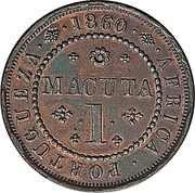 1 Macuta - Pedro V -  reverse
