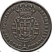 1 Macuta - Maria I & Pedro III -  obverse