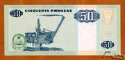 50 Kwanzas – reverse