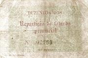 200 Réis (Bronze) – reverse