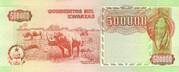 500 000 Kwanzas – reverse