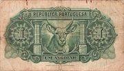1 Angolar (Restoration of Angola) – reverse