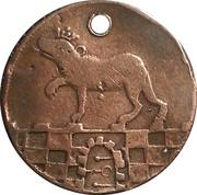 1½ Pfennig - Friedrich Albrecht -  obverse