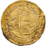 2 Goldgulden - August – reverse