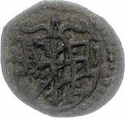 1 Heller - Christian I., August, Rudolf and Ludwig (Kipper) – obverse