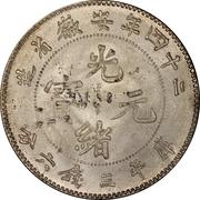 50 Fen - Guangxu (Eight characters) – obverse