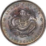 1 Yuan - Guangxu (Four characters) – reverse