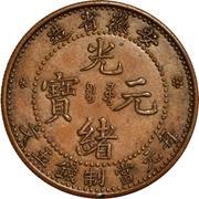 5 Cash - Guangxu (An-hui) – obverse