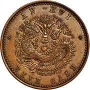 5 Cash - Guangxu (An-hui) – reverse