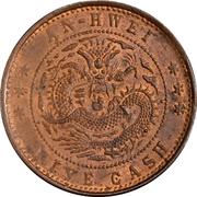 5 Cash - Guangxu (An-hwei) – reverse