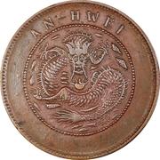 10 Cash - Guangxu (Five characters) – reverse