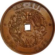 10 Cash - Guangxu (Pattern) – reverse