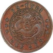 10 Cash / 1 Sen - Guangxu – reverse