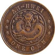 10 Cash / 1 Cen - Guangxu – reverse
