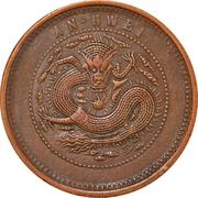 10 Cash (Military Bureau) – reverse