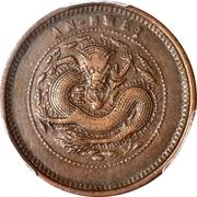 10 Cash - Guangxu (Mule) – obverse