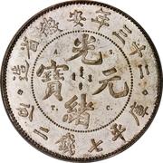 1 Yuan - Guangxu (Eight characters; pattern) – obverse