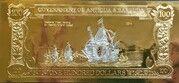 100 Dollars (Gold & Silver) – obverse