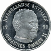 25 Gulden (Visit of Pope John Paul II) – obverse