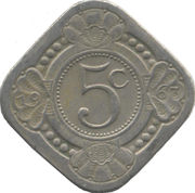 5 Cents - Juliana – reverse