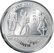 5 Gulden - Willem-Alexander (Abolition of Slavery) – reverse